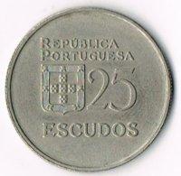 Portugal 1980 25 Escudos - Portugal