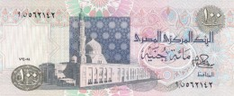 EGYPT 100 EGP 1978  P-53a SIG/ IBRAHIM #15 UNC LARGE 6 DIGITS  Cv$100.00  */*