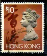 Hong Kong Scott N° 651C..oblitérés - Hong Kong (...-1997)