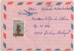 Cover Circulated - 1982 - Angola (Luanda) To Portugal (Lisboa) - AirMail - Angola