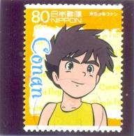 2007 JAPON Y & T N° 4084 ( O ) Film Animations - BD - Oblitérés
