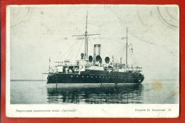 "RUSSIA RUSSLAND SHIP GUNBOAT ""GROZASHIY"" VINTAGE POSTCARD 781 - Krieg"