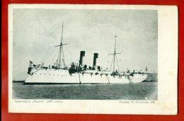 "SHIP RUSSIA RUSSLAND TRANSPORT ""ENISEI"" VINTAGE POSTCARD 772 - Krieg"