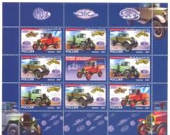 2007. Russia, Old Cars, Sheetlet, Mint/** - 1992-.... Fédération