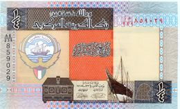 KUWAIT 1/4 DINAR L.1968 (2013) P-23 UNC [ KW223g ] - Kuwait