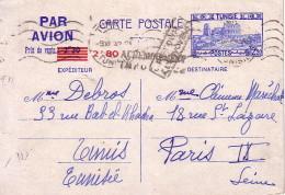 TUNISIE - 39-45 - TUNIS - ENTIER POSTAL PAR AVION 2F80 POUR PARIS - GRIFFE ACHEMINEMENT IMPOSSIBLE - RETOUR ENVOYEUR - L - Marcophilie (Lettres)
