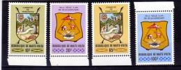 """HAUTE VOLTA  1977  MNH   -  """" ARMOIRIES -  LEGENDE ERRONEE  REBUBLIQUE """"  -  4  VAL. - Upper Volta (1958-1984)"""