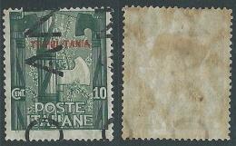 1923 TRIPOLITANIA MARCIA SU ROMA 10 CENT DEMONETIZZATO MH * - D4 - Tripolitania