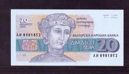 BULGARIE 1991 100 LEVA  NEUF UNC P100 - Bulgaria