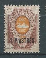 Levant Russe  - Yvert N°41 Oblitéré   Ad28316