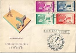CHINE TAIWAN CHINA UNESCO