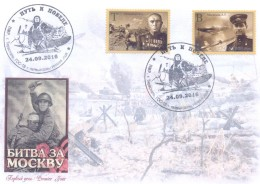 2016. Transnistria, World War II, Heroes Of Soviet Union A.Maresiev & F.Ostaschenko, Cover FDC, Mint/** - Guerre Mondiale (Seconde)