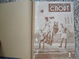 ILUSTROVANI SPORT 1948, 31 PIECES, BANDED - Livres