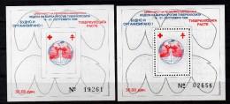 MACEDOINE   Timbres Neufs ** De 199 ( Ref3996 )  Bienfaisancel - Macédoine