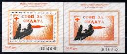 MACEDOINE   Timbres Neufs ** De 1996 ( Ref3998 )  Bienfaisancel - Macédoine