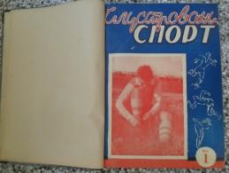 ILUSTROVANI SPORT 1951, 1952 NOVI SAD, 34 PIECES, BANDED - Livres