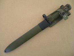 Rare Baïonnette Espagnole CETME L Cal 5,56mm - Armes Blanches