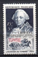 TGC/ Tunisie N° 328  Neuf  XX  MNH , Cote :  3,00 € , Album 12 - Tunisie (1888-1955)