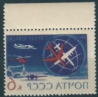 9934 Russia USSR Polar Artic Aviation Flight Transport Helicopter Airplane MNH ERROR (1 Stamp) - Polar Flights