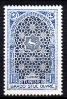 TGC/ Tunisie N° 354  Neuf  XX  MNH , Cote :  2,00 € , Album 12 - Unused Stamps