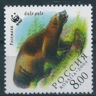 9978 Russia Fauna Animal Mammal Wolverine WWF MNH ERROR - Nager