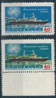 9988 Russia USSR Science Transport Ship Vessel Icebraker Lenin Nuclear Energy MNH ERROR - Barcos Polares Y Rompehielos