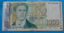 BULGARIA 1000 LEVA 1996, VF - Bulgaria