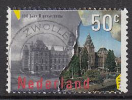 Nederland - Plaatfout 1335A PM1 - Gebruikt/used - Mast 8e Editie 2017 - Plaatfouten En Curiosa