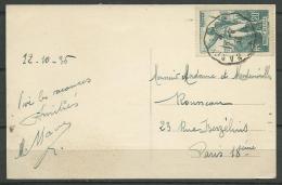 """FRANCE: Obl., N°314 Sur CP, VARIETE: Lettres De """"POSTES"""" évidées, TB - Postmark Collection (Covers)"""