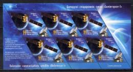 """Belarus 2016 Klb.1112 Belarusian Communications Satellite """"Belintersat-1"""" - Space"""