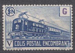 France Colis Postaux, Railway, Look - Mint/Hinged