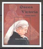 Antigua - 2001 Queen Victoria Block MNH__(TH-17439) - Antigua And Barbuda (1981-...)