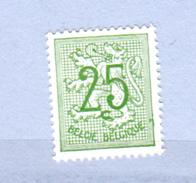 25c Vert Chiffre, Curiosité Cadre Coté Droit, 852**, - Variedades Y Curiosidades