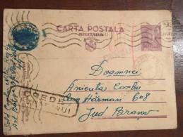 Romania - Carte Postala Militara WW II (2) - Roumanie