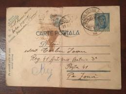 Romania - Carte Postala Militara WW II (8) - Rumania