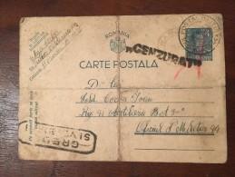 Romania - Carte Postala Militara WW II (9) - Rumania