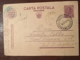 Romania - Carte Postala Militara WW II (12) - Rumania
