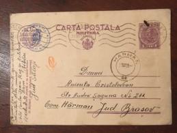 Romania - Carte Postala Militara WW II (13) - Rumania