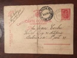 Romania - Carte Postala Militara WW II (16) - Rumania