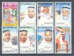 United Arab Emirates - 1975 National Holiday MNH__(TH-6718) - Emirats Arabes Unis