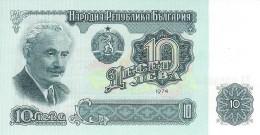 BULGARIA 10 ЛЕВА (LEVA) 1974 P-96a UNC [BG096a] - Bulgaria