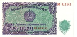 BULGARIA 5 ЛЕВА (LEVA) 1951 P-82a UNC [BG082a] - Bulgaria