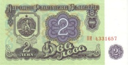 BULGARIA 2 ЛЕВА (LEVA) 1974 P-94a UNC [BG094a] - Bulgaria