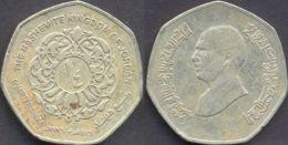 Jordan 1/4 (Quarter) Dinar 1996 - 1416 AVF - Jordanie