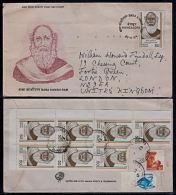A5631 INDIA 1984, SG 1120 Struggle For Independence, Baba Kanshi Ram, Postally Used FDC - India