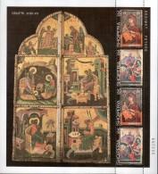 Albania Stamps 1999. Onufri - Byzantine Painting. Icons From Onufri. Art. Souvenir Sheet MNH. Mi 2712-2713. - Albania