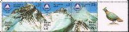 Nepal SG424a 1982 Union Of International Alpinist Associations Set 3v Complete Unmounted Mint - Nepal