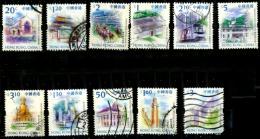 Hong Kong 11 Timbres.oblitérés - Hong Kong (...-1997)