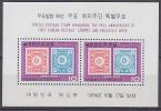 South Korea 1974 Yvert BF-270, Philatelic Week, MNH - Corea Del Sur