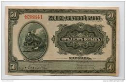CHINE : Russo Asiatic Bk. 50 Kopecks 1917 (unc) - China
